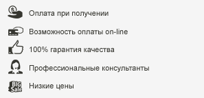 http://forward-ekb.ru/images/upload/triggerisab%20—%20копия.png